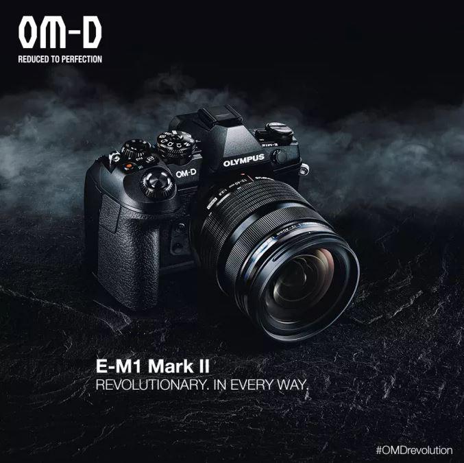omd-markii